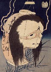 妖怪文化 幽霊 : お岩さん