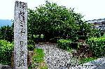 織田信長 南蛮寺 : 純和風建築三階建の楼閣が建っていた