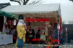 須賀神社の節分