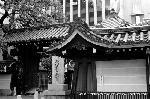 祇園祭 くじ取り式 : 江戸時代はくじ取り式の会所となっていた