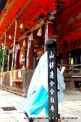 祇園祭 くじ取り式 社参 : くじ取り式のあと、山鉾連合会の社参となる。