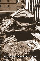 祇園祭 くじ取り式 : 境内東南に祇園社が祀られている