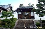 萩 花暦 : 黒谷さん塔頭 八つ橋寺