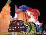 七福神めぐり 七福神まいり : 粟田祭に巡行する出世ゑびすの燈絽
