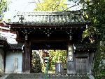 七福神めぐり 七福神まいり : 東福寺開山聖一国師作の布袋尊泥像を所蔵している