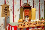 生間流(いかまりゅう) 式包丁 山蔭祭 : 京料理展示大会会場にて