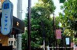 信長忌 本能寺の変 : 二条殿址を示す呼び名の交番所(烏丸御池北西)
