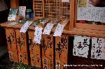 お田植祭  : 門前で売られる名物稲荷寿司