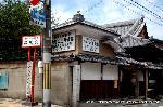 六道まいり 赤子塚伝説 : 六道の辻/三叉路の南西に子育地蔵尊の西福寺がある