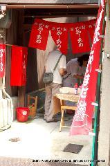 六道まいり 赤子塚伝説 迎え鐘 : 六道まいりの参詣者にひやしあめを売る露店