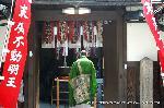 地蔵盆 大日盆  : 六道まいり 迎え鐘