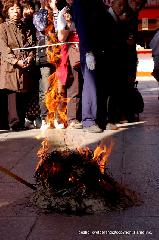 御火焚祭  : 本殿の儀・お火焚き