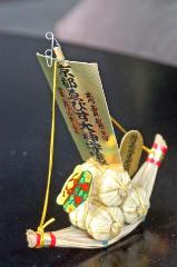十日ゑびす大祭 初ゑびす