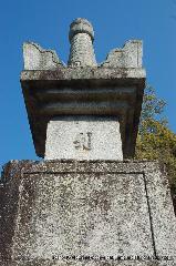 観梅 黒谷の紅梅 供養塔 : 「江 供養塔」