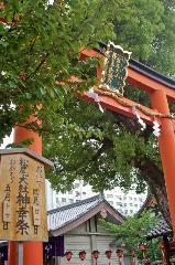 松尾祭  : 西七条御旅所
