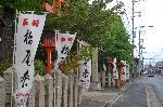 松尾祭  : 西七条御旅所は御前通に面している。