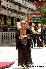 祇園祭 吉符入り 山鉾連合会社参