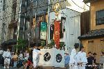 祇園祭 神宝奉持列 : 勅板
