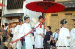 祇園祭 神宝奉持列 : 第二御弓