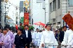祇園祭 神宝奉持列 : 勅板と前原誠司