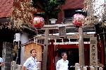 祇園祭 神宝奉持列 : 円融天皇の勅令により賜った御旅所