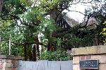 京都近代建築遺産 : 京都市登録有形文化財/大丸ヴィラ