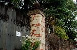京都近代建築遺産 : 玄関扉と門柱