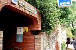 京都近代建築遺産 : 地下鉄烏丸線丸太町駅を出た北隣にある