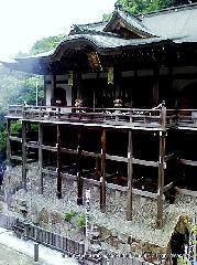 洛陽六阿弥陀めぐり : 木食正禅上人の参籠された洞窟が内陣となっている本堂