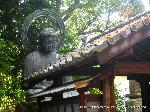 洛陽六阿弥陀めぐり : 銅仏 阿弥陀仏坐像