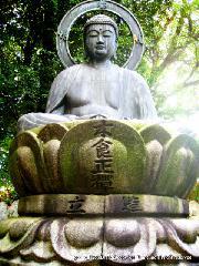 洛陽六阿弥陀めぐり : 木食正禅上人造立の阿弥陀仏坐像