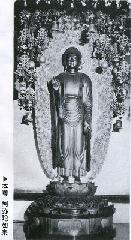 洛陽六阿弥陀めぐり : 木食正禅作の阿弥陀(リーフレットよりスキャニング)