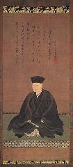 文化遺産 絵画 : 千利休(長谷川等伯画)