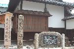 六斎念仏 : 京の六斎念仏・干菜寺系六斎念仏総本寺