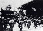 六斎念仏 : 御影堂前で行われた六斎