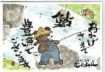 猪熊鍋を食せる比良山荘