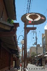 gion fes photo : 五所光一郎さん 「なかむら」さんを横下から見上げてみると・・・空も神輿洗いの翌朝はご機嫌のようだ!