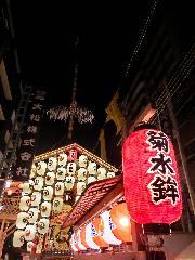 gion fes photo : 京都観光 岸本 重一 さん 宵山
