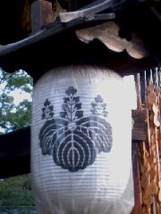 京都の大仏 : 豊臣秀吉家紋の提灯