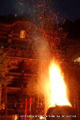 火渡り祭 夏越祓